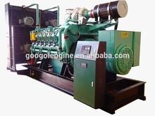 720kW CE ISO sin escobillas alternadores generador de Gas Natural