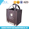 custom printed non woven bag non woven shopping bag