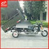 2015 Cargo tricycle 3 wheel motorcycle cargo with big booster rear axle and dump