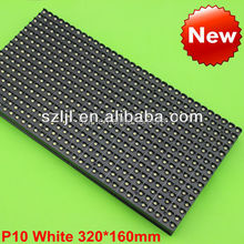 Super Bright White Outdoor P10 LED Module 320x160mm(CE,RoHS Compliant)