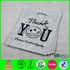 glue patch handle shopping plastic bag