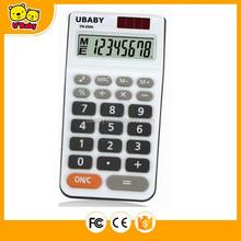 Cadeau calculatrice DS-230A