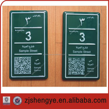 Painted Galvanized sheet embossed door numbers plate