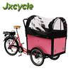 three wheel electric cargo trike