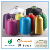 300D 150D Polyester Dyed Textured Yarn