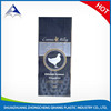China supplier virgin material pp woven animal feed bag,Poultry farming food packaging pp woven bag