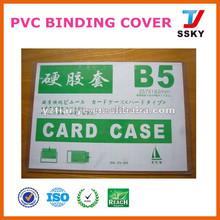 Clear hard vinyl plastic business card case
