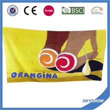 Event promotional beach towel