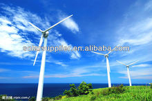 10KW wind turbine electric system build in mountain, commercial wind generator system
