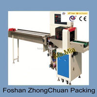 frozen bread automatic food vacuum packaging machine