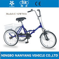 2015 best price cheap adult tricycle