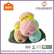 Multi color options 100% polyester ring spun hand knitting yarn