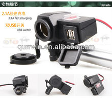 Motorcycle 12V/24V Cigarette Lighter Power 5V USB Port Integration Outlet Socket