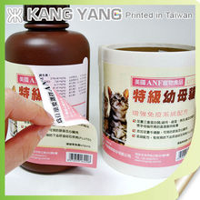 2 layer printed label sticker - product description label sticker - security label sticker