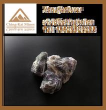 Natural Fluorite lump,Fluorspar,Rough Stone,Miner