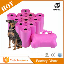 2015 pet suppy of cheaper dog wasted bag