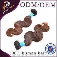 can curly 0 janet yaki human hair