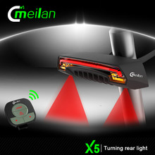 X5 Meilan bike laser tail light cycling accessories bike rear light USB rechargeable