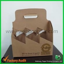 hot sale custom kraft 6 pack bottle carrier wholesale