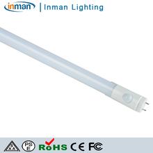 20W LED G13 body inductions light tube 8 free