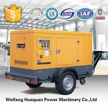 soundless trailer diesel generator provide global warranty sales