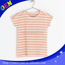 مخصص ملابس طفلة-- 1 سنة ملابس الاطفال