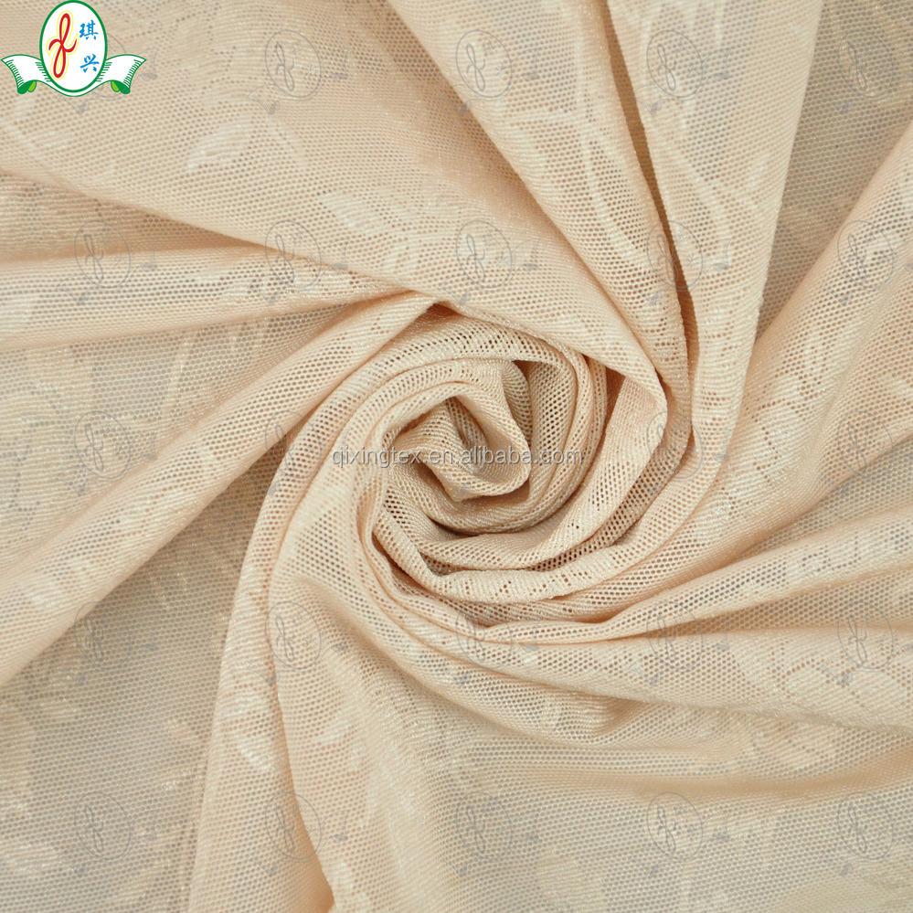 Skin Color Fabric Skin Color Jacquard Power Net