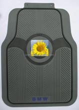 gray car floor mat with logo