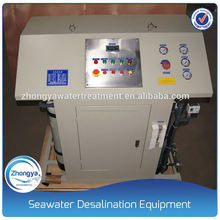 Small MOQ Ro Water Treatment Equipment