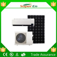 garden line solar product, cooling&heating 48V 12000BTU 100% DC energy saving solar air conditioner