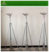 hose irrigation sprinkler system rain gun sprinkler system