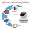 FDL-WF8 p2p baby electronic monitor alarm,wifi camera,Wireless linkage alarm function