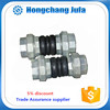 flexible expansion double sphere BS thread union rubber flexible connector