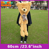 Niuniudaddy Plush bear skin Semi-finished Plush bear 60cm plush animal skin