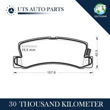 Semi-Metallic Formular brake pads for CHEVROLET Car Parts 446612031