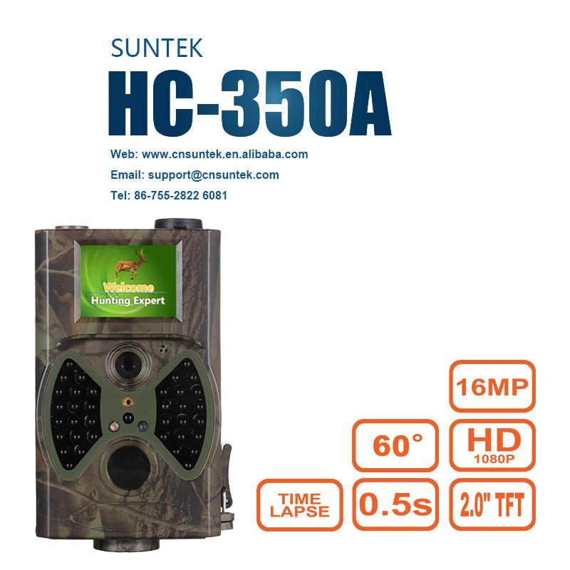 HC-350A