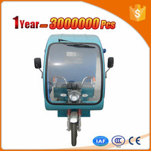 Plastic roof passenger toctouk with CE certificate