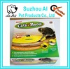 Cats Meow Undercover Fabric Moving Mouse Play Cat Toy