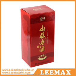 LM-0007 Weeding gift box,custom jewelry gift box,gift paper wine box