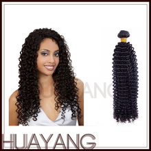 Beautiful Looking High Quality mongolian jerry curl hair extension