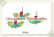 Spring Butterfly Helicoptor Fireworks (small)w526