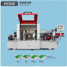 Factory supply Woodworking high quality venner wood used edge banding machine