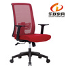 815-2 OFFICE Ergonomic Mid-Back Mesh Swivel Office Chair, Computer Task Chair