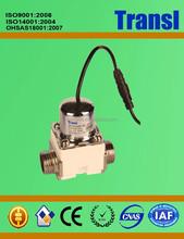 AC 220V infrared sensor sanitary faucet tap magnetic solenoid valve