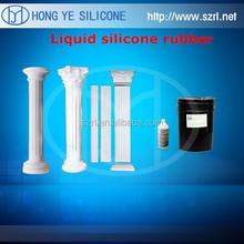 two-component liquid silicone rubber for making plastic toys,casting plastic mold,casting Roman column