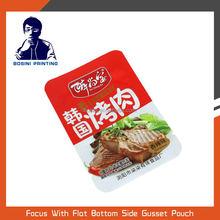 HIGH TEMPERATURE aluminum foil vacuum retort pouch for meat packaging