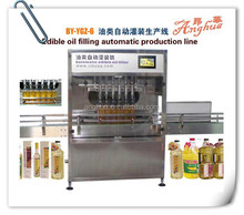 oil filling machine for big bottle, Automatic cooking oil filling line, film bag packaging machine