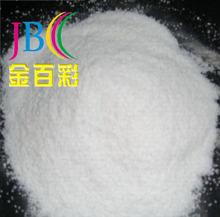 Rutilo dióxido de titânio CR 966 preço para pintura