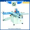 universal wood combination machine