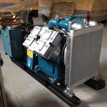 eléctrico estacionario de pistón compresor de aire para la minería